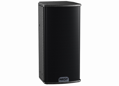 NEXT HFA106p Passieve 6 inch top speaker 250W