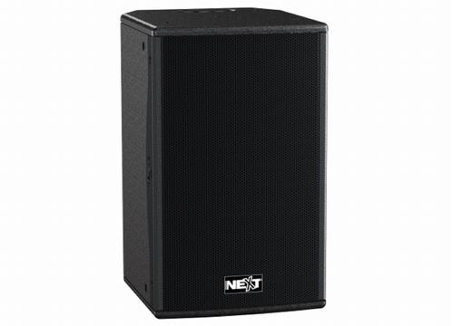 NEXT PFA8p Passieve 8S full range speaker