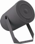 APART Audio MP16 16W/100V sound projector 5.5