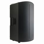 AUDIOPHONY ATOM 15A 15S 400W RMS 2-weg actieve speaker met D